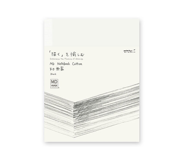 MD Notebook F0 Cotton